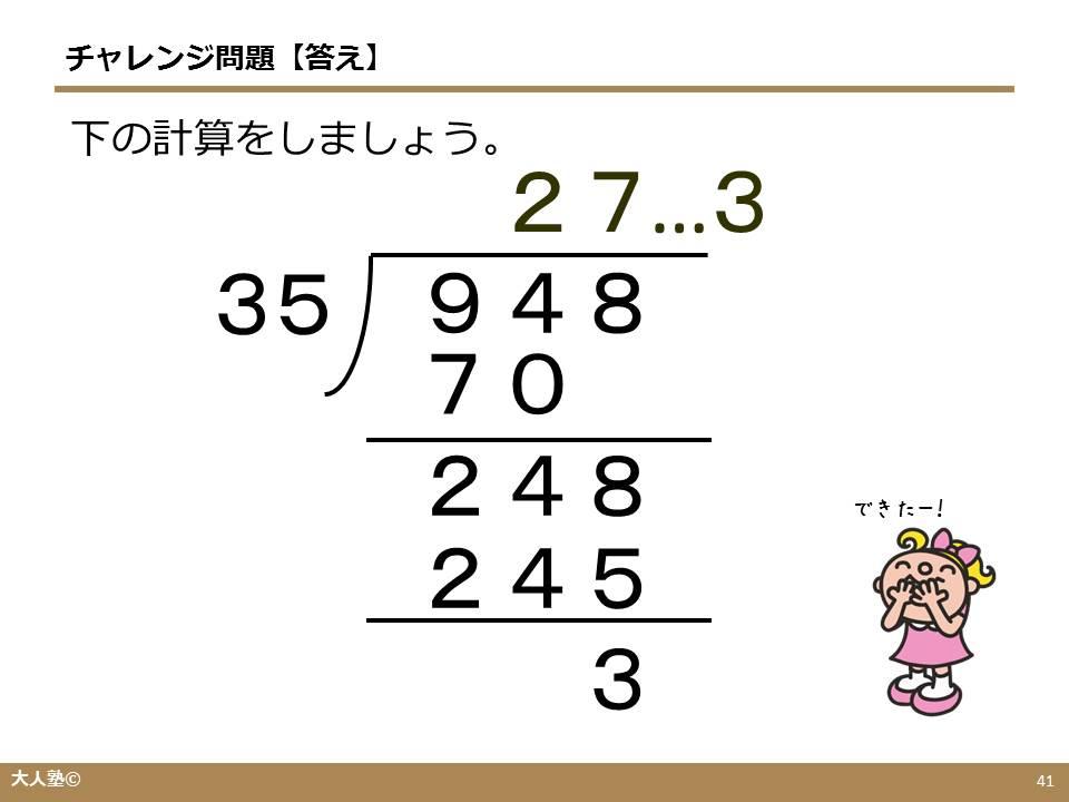 三 割引 の 計算 の 仕方